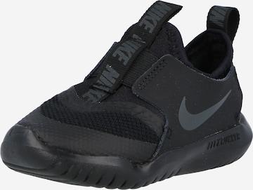 melns NIKE Sporta apavi