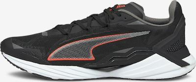 PUMA Chaussure de course 'UltraRide' en gris / orange / noir, Vue avec produit