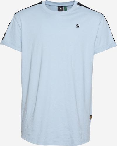 G-Star RAW T-Krekls, krāsa - debeszils / melns, Preces skats