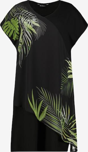 Ulla Popken Jerseykleid in schwarz, Produktansicht