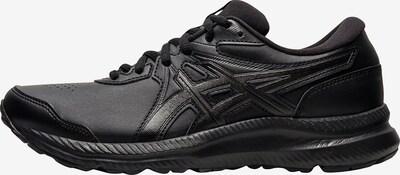 ASICS Walkingschuh 'Contend 7 Sl' in schwarz, Produktansicht