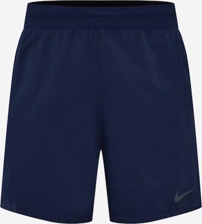 NIKE Pantalón deportivo en navy, Vista del producto