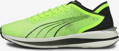 PUMA Chaussure de course 'Electrify Nitro' en gris / vert fluo / noir, Vue avec produit