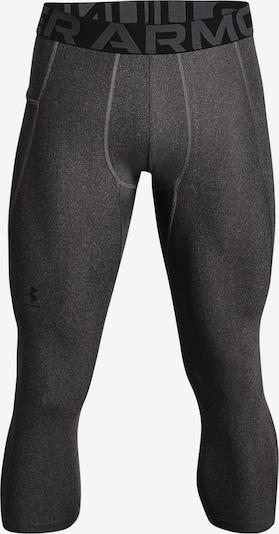 UNDER ARMOUR Sportunterhose in basaltgrau, Produktansicht