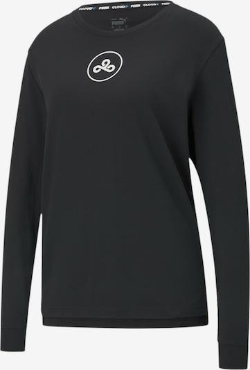 PUMA Functioneel shirt in de kleur Blauw / Geel / Zwart / Wit, Productweergave