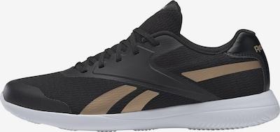 REEBOK Sportschoen in de kleur Brons / Zwart, Productweergave