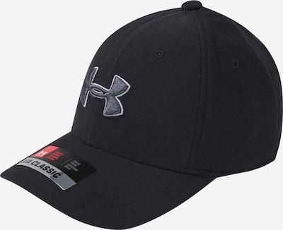 Sportinė kepurė 'Blitzing 3.0' iš UNDER ARMOUR , spalva - pilka / šviesiai pilka, Prekių apžvalga