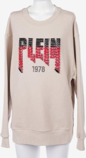 Philipp Plein Pullover / Strickjacke in S in hellbraun, Produktansicht