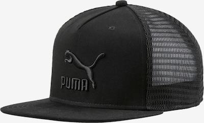 PUMA Archive Trucker Cap in schwarz, Produktansicht