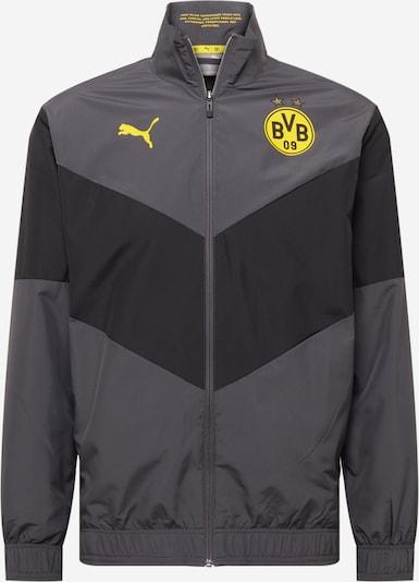 PUMA Tréningová bunda 'BVB Prematch' - žltá / antracitová / tmavosivá, Produkt