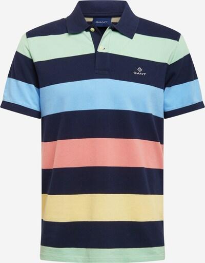 GANT T-Krekls debeszils / tumši zils / dzeltens / piparmētru / vecrozā, Preces skats