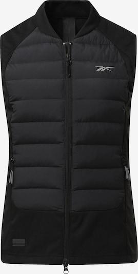 Reebok Sport Sportweste 'DMX Training Hybrid' in grau / schwarz, Produktansicht