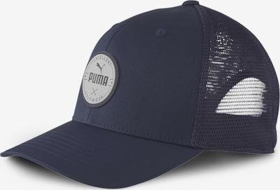 PUMA Sportpet in de kleur Donkerblauw, Productweergave