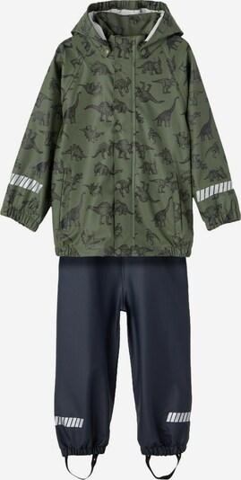 NAME IT Functioneel pak in de kleur Donkerblauw / Donkergroen / Zwart / Zilver, Productweergave