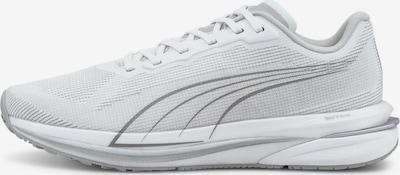 PUMA Laufschuh 'Velocity Nitro COOLadapt' in silber / weiß, Produktansicht