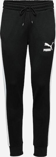 PUMA Sporta bikses melns / balts, Preces skats