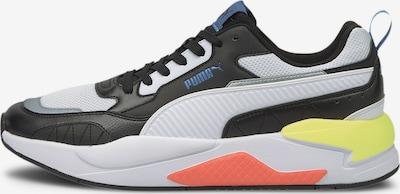 PUMA Sneakers laag 'X-Ray 2 Square' in de kleur Gemengde kleuren, Productweergave