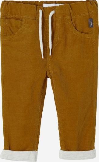 Pantaloni NAME IT pe maro, Vizualizare produs