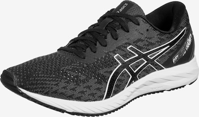 ASICS Laufschuh 'Gel-DS Trainer 25' in hellgrau / schwarzmeliert / weiß, Produktansicht