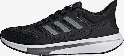 Bėgimo batai 'EQ21' iš ADIDAS PERFORMANCE, spalva – pilka / juoda, Prekių apžvalga