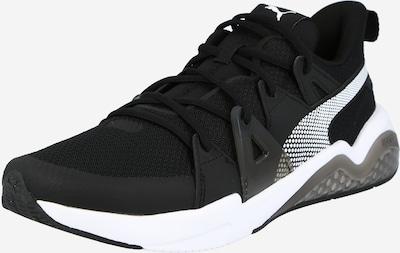 fekete / fehér PUMA Rövid szárú edzőcipők 'Cell Fraction', Termék nézet