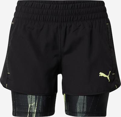 PUMA Sportsbukser i grøn / sort, Produktvisning