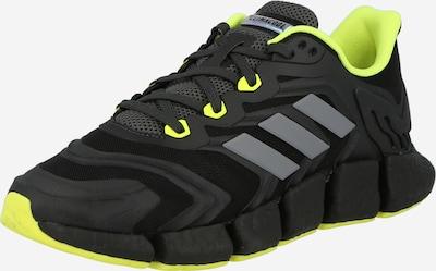 Bėgimo batai 'Vento' iš ADIDAS PERFORMANCE , spalva - geltona / pilka / juoda, Prekių apžvalga