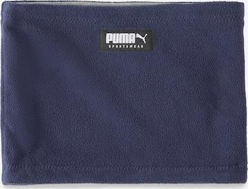 PUMA Sportschal in Blau