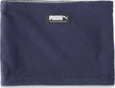 PUMA Sportsjaal in de kleur Blauw / Grijs gemêleerd / Zwart / Wit, Productweergave
