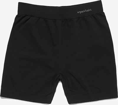 Organic Basics Hose ' Silver Tech Yoga Shorts ' in schwarz, Produktansicht