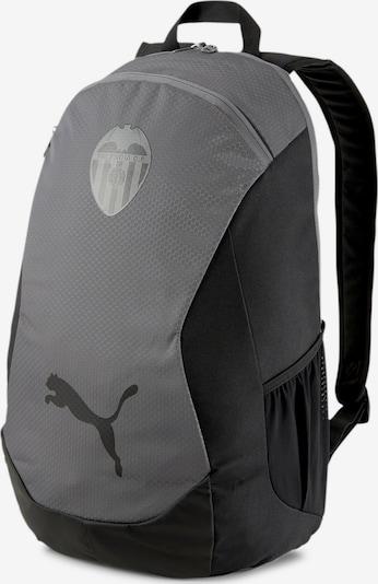 PUMA Sportrugzak in de kleur Grijs / Zwart, Productweergave