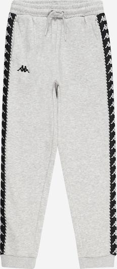 KAPPA Sporthose 'IRENEUS' in hellgrau / schwarz, Produktansicht