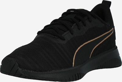 PUMA Laufschuh in beige / schwarz, Produktansicht