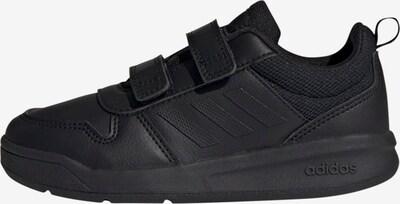 ADIDAS PERFORMANCE Buty sportowe 'Tensaur' w kolorze czarnym, Podgląd produktu
