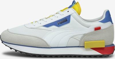 Sneaker bassa 'Future Rider' PUMA di colore blu / giallo / grigio chiaro / rosso / bianco, Visualizzazione prodotti