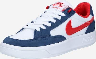 Nike SB Ниски сникърси 'Adversary' в нейви синьо / червено / бяло, Преглед на продукта