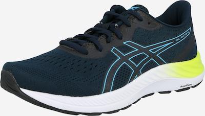 ASICS Buty do biegania 'Gel-Excite 8' w kolorze niebieski cyjan / ciemny niebieski / żółtym, Podgląd produktu