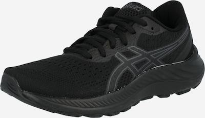 ASICS Chaussure de course 'GEL-EXCITE 8' en noir, Vue avec produit