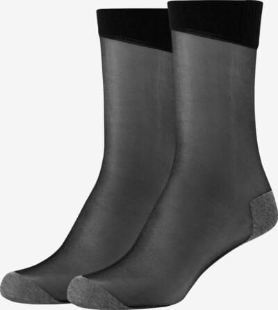GABOR Socken 'Marie' in schwarz, Produktansicht