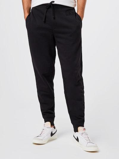 Pantaloni GAP pe negru, Vizualizare model