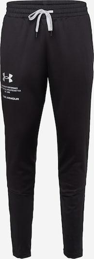 UNDER ARMOUR Športne hlače | svetlo siva / črna barva, Prikaz izdelka