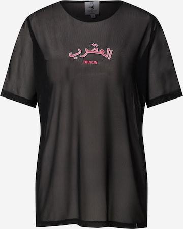VIERVIER Μπλουζάκι 'Pia' σε μαύρο