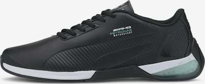 PUMA Sneakers laag in de kleur Zwart, Productweergave