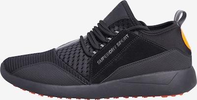 Superdry Sneaker in schwarz, Produktansicht