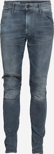 G-Star RAW Džíny - chladná modrá, Produkt