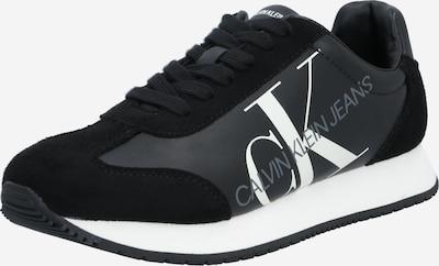 Calvin Klein Nízke tenisky 'Jodis' - sivá / čierna / biela, Produkt