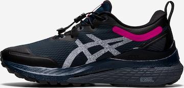 Sneaker de alergat 'GEL-KAYANO 28 AWL' de la ASICS pe albastru