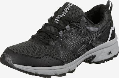 ASICS Laufschuh 'GEL-VENTURE 8' in grau / schwarz, Produktansicht