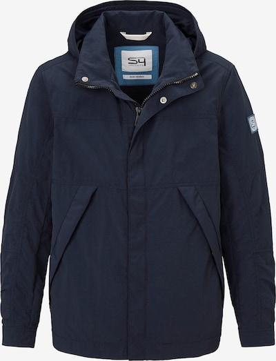 S4 Jackets Jacke in dunkelblau, Produktansicht