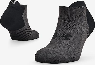 UNDER ARMOUR Sportsokken in de kleur Grijs / Zwart / Wit, Productweergave